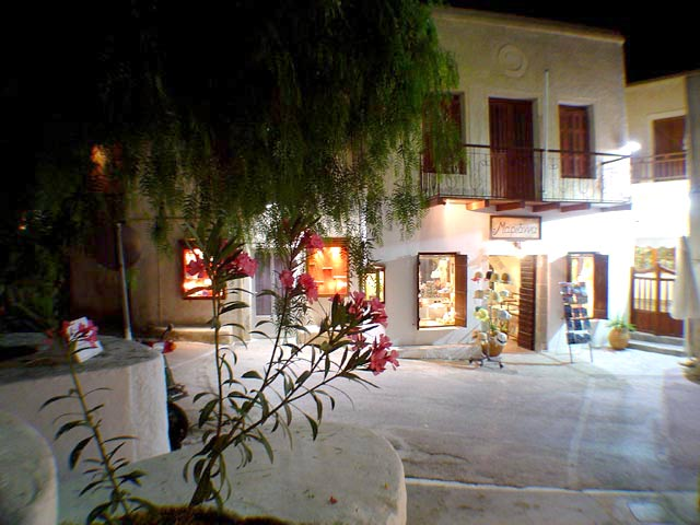 ADAMAS AT NIGHT -