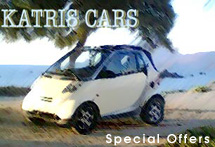 KATRIS CARS <br>Company approved by the Greek Tourism Organisation.  RENT A CAR IN  Plaka